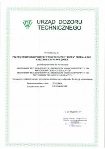 UDT Certificate 1