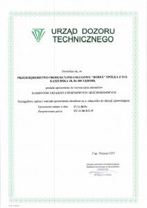 UDT Certificate 2